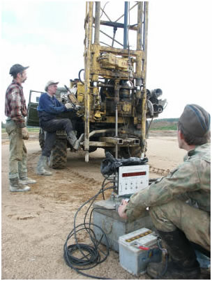 геологическое исследование: